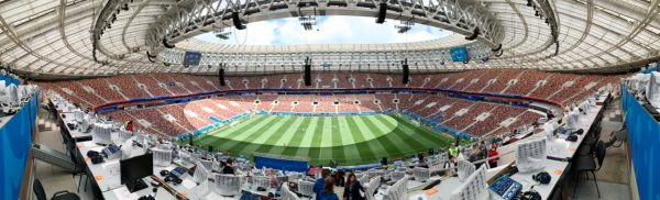 Uma bela vista do Estádio Luzhniki