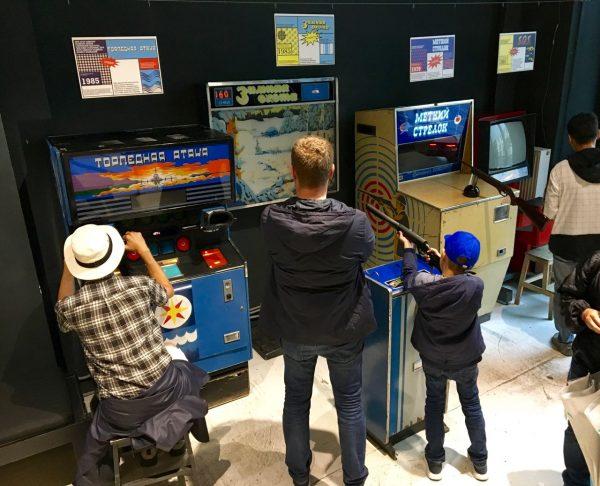 Museu do Arcade Soviético